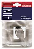 Ручка поворотна Punto (Пунто) BK6 QR, фото 2