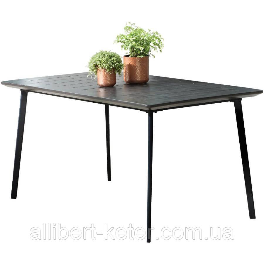 Стол садовый уличный Allibert Metalea Table