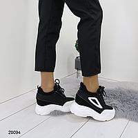 Женские сникерсы на фигурной массивной белой подошве, размер - 36,37,38,39,40,41, цвет - черный