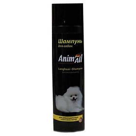 Шампунь AnimAll для собак с длинной шерстью, 250 мл