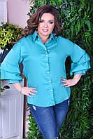 Симпатичная женская рубашка с воланами батал