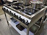 Плита индукционная Berg IG-6 промышленная 6 конфорок 3500 Вт, фото 2