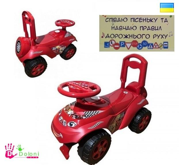 Каталка Машина музична Тачки червона Тачки толокар Долоні машинка для катання