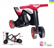 Мінібайк ролоцикл червоний Долоні мотоцикл толокар