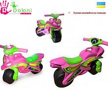 Мотоцикл Doloni рожевий Sport толокар беговел каталка Долони