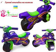 Мотоцикл Doloni фіолетовий Sport толокар беговелкаталка Долони мотобайк