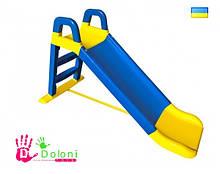 Гірка для катання дітей 0140/03 синя з жовтим Долони Doloni детская горка