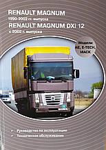 RENAULT MAGNUM   Модели с 1990-2002   RENAULT MAGNUM DXi 12   Модели с 2002 года   Руководство по эксплуатации