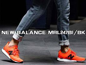Кроссовки мужские New Balance 247