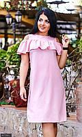 Платье 8511541-1 розовый Лето  2019