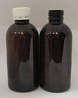 Флакон круглый с крышкой 250 мл, (Цена от 6,50 грн)*