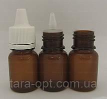 Бутылочки 20 мл флакон, (Цена от 1,90 грн)*