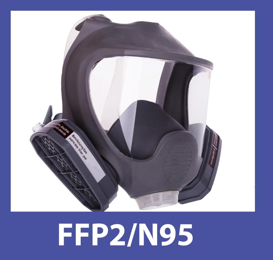 Полнолицевая маска Сталкер-3