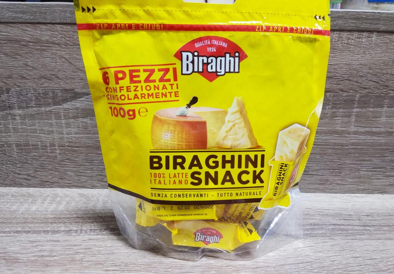Сир твердий Biraghini Gran Biraghi 100 гр.