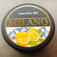 MILANO (Милано) - 100 грамм