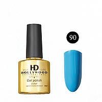 Гель лак 90 Небесный Голубой Плотный Гель-лаки  HD Hollywood