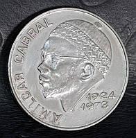 Монета Кабо-Верде 50 эскудо 1980 г.