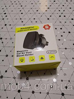 Автомобільний магнітний Холдер Magnetic H-CT111 / тримач для телефону