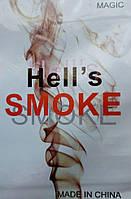 Реквізит фокусника - дим з пальців Hells smoke
