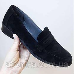 42р! Размеры 42-44! Туфли лоферы больших размеров из натуральной кожи. 42,43,44