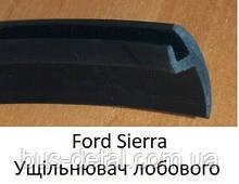 Уплотнитель лобового стекла Ford Sierra, Форд Сиерра, уплотнительная резинка, MOL0001