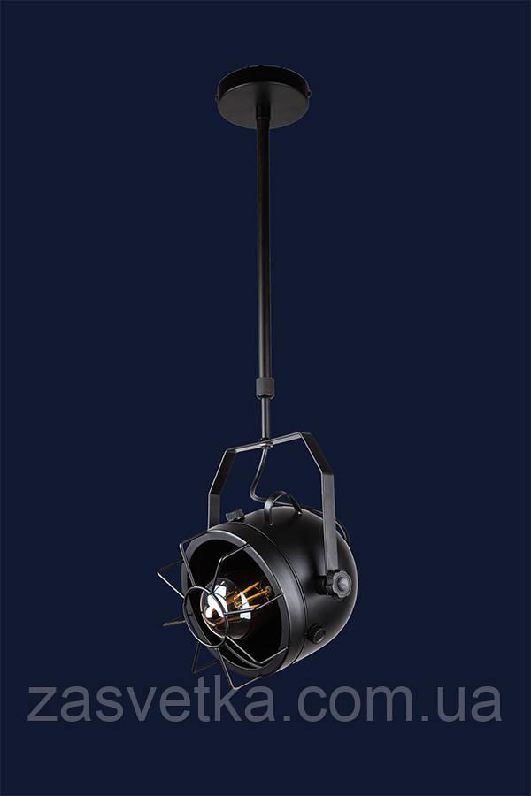 Люстра подвес лофт 7529746 A(150)+(трубка телескоп.)