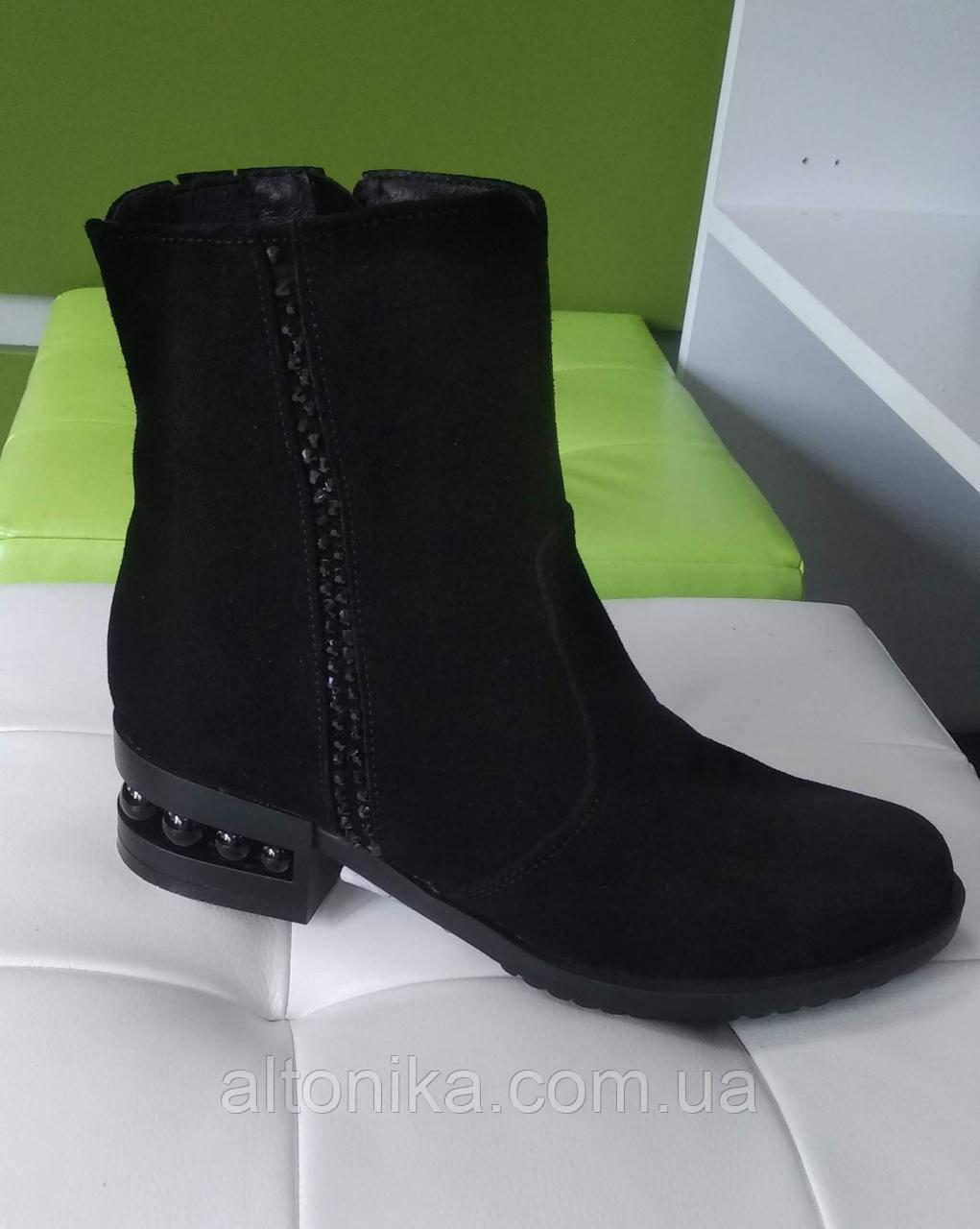 STTOPA 39р деми! Размеры 36-41! Ботинки кожаные больших размеров! С9-33-3641-45-3644