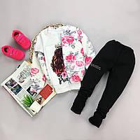 Спортивный костюм комплект двойка для девочки в школу или сад
