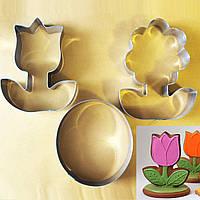 Набор формочек (вырубок, каттеров) Цветы на подставке, для пряников и печенья