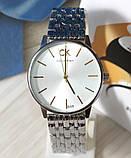 Наручные кварцевые часы HS0041 Серебряного цвета, фото 2