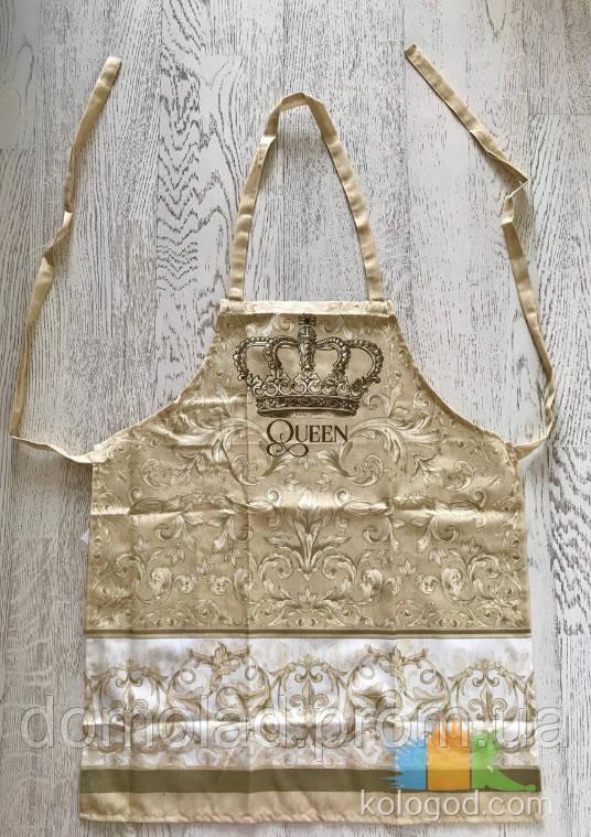Фартук Передник Фартук Кухонный Tirotex Хлопок 100% Queen Размер 60*70 См