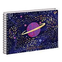 """Альбом для рисования А4/30 """"Etta vee cosmos"""", код: 130455"""