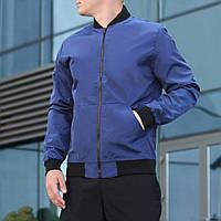 Мужская куртка бомбер весенняя синяя, чоловіча куртка бомбер синя