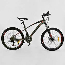 Велосипед CORSO FURIOUS Серый (IG-75873)