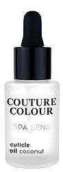 Средство для ухода за ногтями и кутикулой COUTURE Colour SPA Sens COCONUT 30 мл