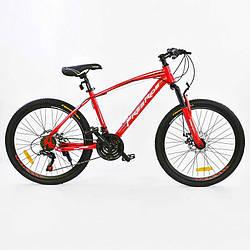 Велосипед CORSO Free Ride Красный (IG-75775)