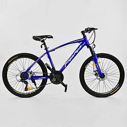Велосипед CORSO Free Ride Синий (IG-75776)