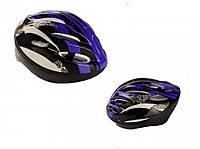 Шлем MS 0033 (Фиолетовый)