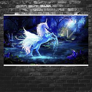 """Постер """"Сияющий единорог"""", рисунок, репродукция, фэнтези, сказка. Размер 60x34см (A2). Глянцевая бумага"""