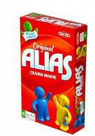 Настольная игра Алиас или Скажи Иначе. Дорожная версия (Алиас компактный, Alias travel)