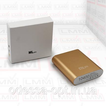Моб. Зарядка POWER BANK MLpro 10400/4800mAh, фото 2