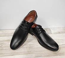 Туфлі чоловічі з натуральної шкіри чорні арт 04 Pilican 43,44 р..