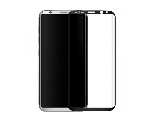 Защитное стекло Samsung G955 Galaxy S8 Plus (0.3 мм, 3D) черное