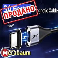 Магнитный Кабель Ugreen Type C 1м Cable Black