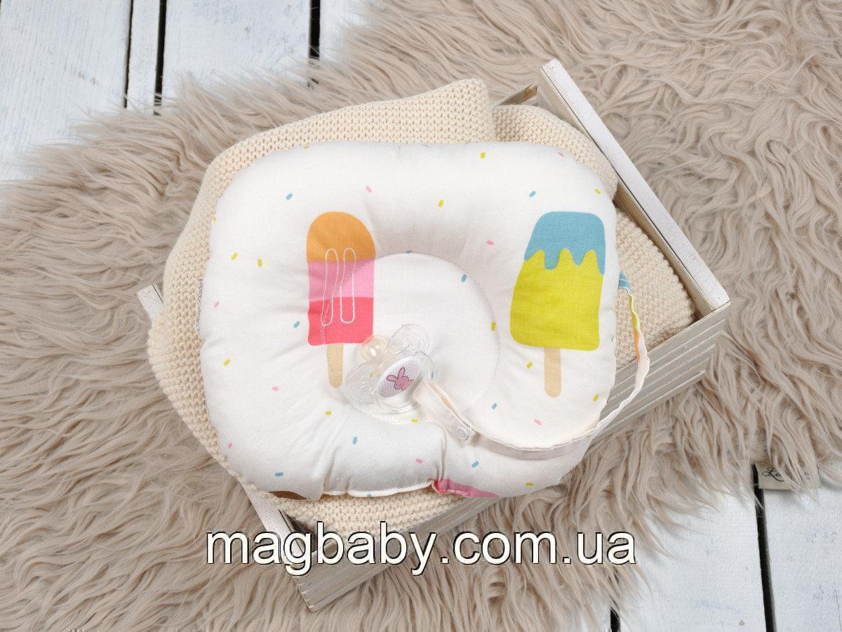 Подушка с держателем для пустышки Мороженое