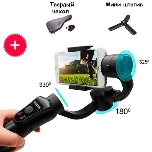 Стабилизатор для телефона, экшн-камеры стэдикам KEELEAD S5 Gimbal