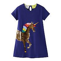 Платье для девочки, синее. Гламурный единорог.