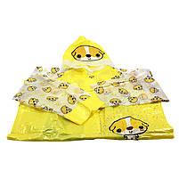 Детский плащ-дождевик Lesko водонепроницаемый с местом под рюкзак желтый размер XXL многоразовая защита, фото 2