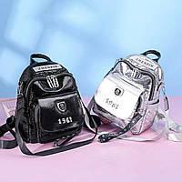 Рюкзак сумка женский 2 в 1 серебристый