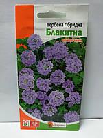"""Насіння квітів Вербена Блакитна гібридна 0,1г ТМ""""Яскрава"""""""